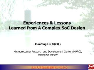 Experiences & Lessons Learned from A Complex SoC Design