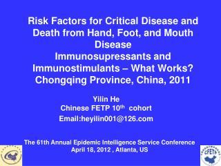 Yilin  He Chinese  FETP  10 th   cohort Email:heyilin001@126