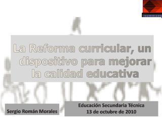Educaci n Secundaria T cnica 13 de octubre de 2010