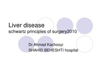 Liver disease schwartz principles of surgery2010