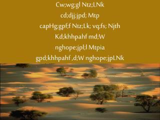 Njtike;jd; ,NaRit tpRthrpj;Njhk; Nghjpf;Fk; MtpahNy epiwj;jpLNk