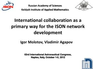 International collaboration as a primary way for the ISON network development