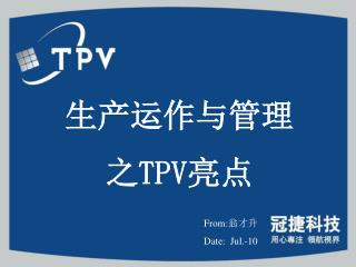 From: 翁才升 Date:  Jul.-10