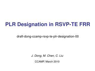 PLR Designation in RSVP-TE FRR