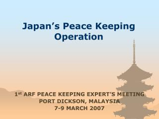Japan's Peace Keeping Operation