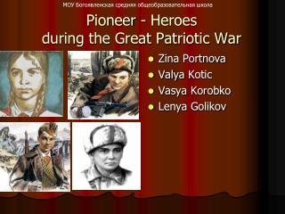 Pioneer  -  Heroes during the Great Patriotic War