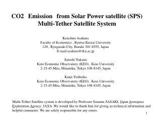 CO2 Emission from Solar Power satellite (SPS) Multi-Tether Satellite System