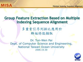 Group Feature Extraction Based on Multiple Indexing Sequence Alignment
