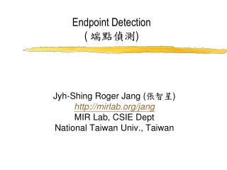 Endpoint Detection (  端點偵測 )