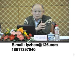 E-mail: lyzhen@126 18611397040