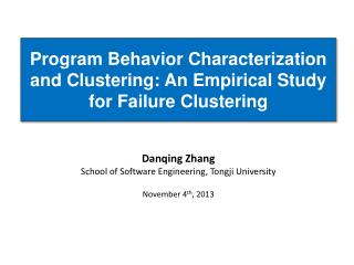 Program Behavior Characterization and Clustering: An Empirical Study for Failure Clustering
