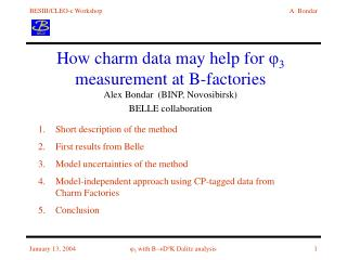 How charm data may help for  φ 3  measurement at B -factories