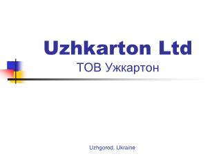 Uzhkarton Ltd ТОВ Ужкартон