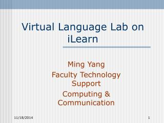 Virtual Language Lab on iLearn