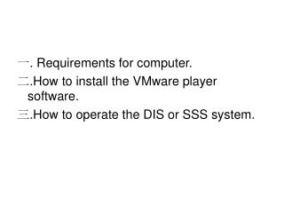 一 . Requirements for computer. 二 .How to install the VMware player software.