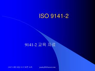 ISO 9141-2