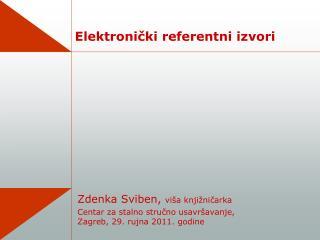 Elektronički referentni izvori