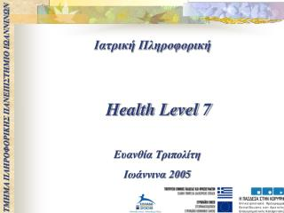Health Level 7