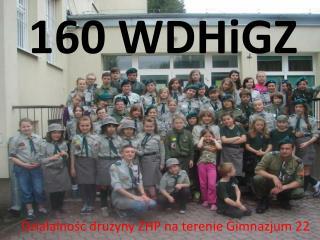 160 WDHiGZ
