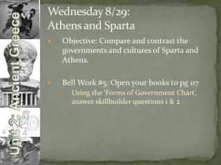 Wednesday 8/29: Athens and Sparta
