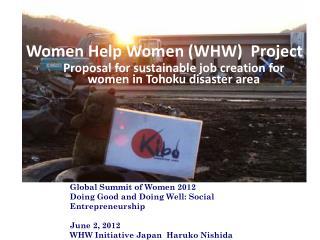 Women Help Women (WHW)  Project