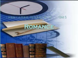 (全新版)大学英语 《 综合教程 》 第一册 Unit 5 Romance