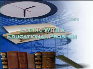 (全新版)大学英语 《 综合教程 》 第一册 Unit 8 Coping With a Educational Problem