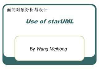 Use of starUML