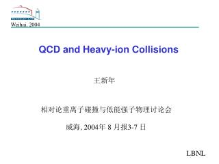 QCD and Heavy-ion Collisions