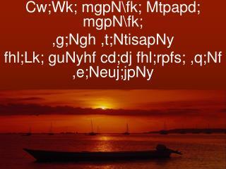 Cw;Wk; mgpN\fk; Mtpapd; mgpN\fk; ,g;Ngh ,t;NtisapNy