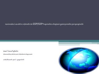 nacionaluri savaWro reJimebi da  GSP/GSP+ sqemebis efeqtiani gamoyenebis perspeqtivebi