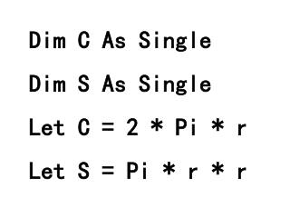 Dim C As Single Dim S As Single Let C = 2 * Pi * r Let S = Pi * r * r