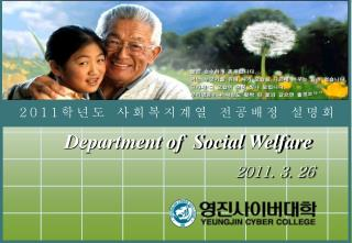 Department of  Social Welfare
