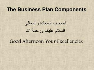 The Business Plan Components