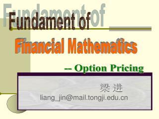 liang_jin@mail.tongji