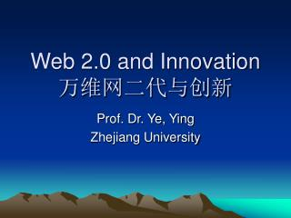 Web 2.0 and Innovation 万维网二代与创新