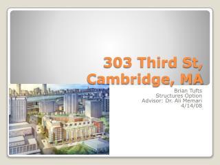 303 Third St, Cambridge, MA