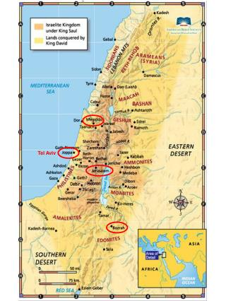 ABS: United Israelite Kingdom in the Times of Saul, David, and Solomon  1000 BC to 924 BC