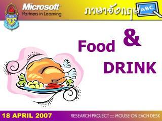 18 APRIL 2007