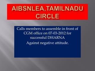 AIBSNLEA,Tamilnadu Circle