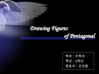 발표자  :  김선발