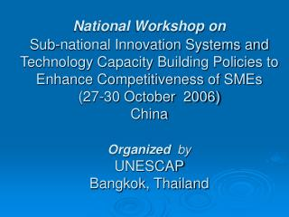 SMEs In Nepal,  It's innovation Strategies