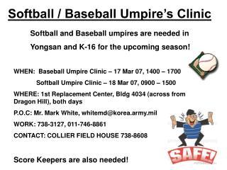 Softball / Baseball Umpire's Clinic