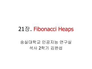 21 장 .  Fibonacci Heaps