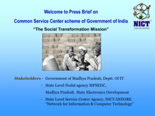 Welcome to Press Brief on Common Service Center scheme of Government of India
