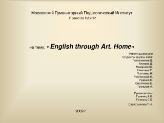Московский Гуманитарный Педагогический Институт Проект по ПАУПР