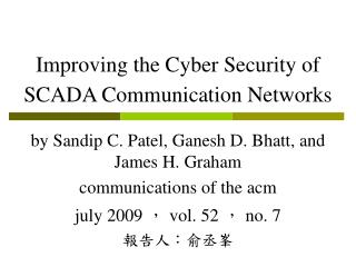 Improving the Cyber Security of SCADA Communication Networks