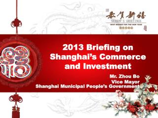 2013 Briefing on Shanghai�s Commerce and Investment