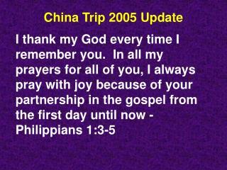 China Trip 2005 Update