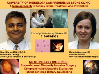 UNIVERSITY OF MINNESOTA COMPREHENSIVE STONE CLINIC